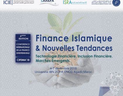6 éme édition de la conférence internationale de la finance entrepreneuriale cifema' 18